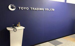 TTC Head Office